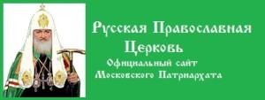 patriarhiya_1